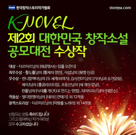 2회공모전수상작팝업-450.jpg